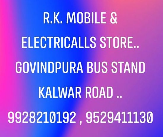 R K Mobile & Electrical Store