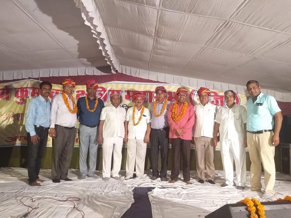 Kshatriya Kumawat Gallery